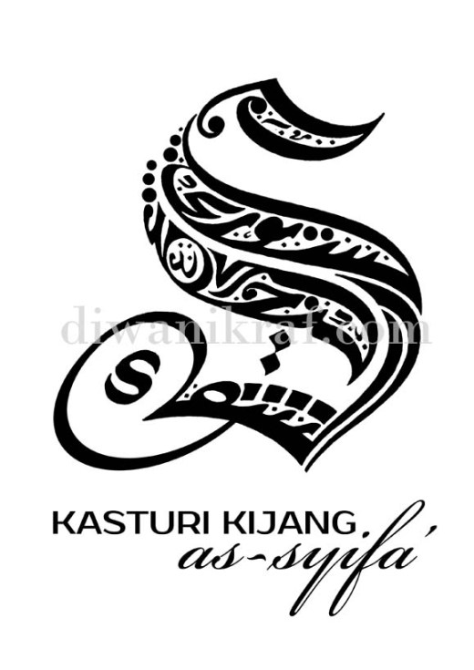 logo kasturi kijang-1