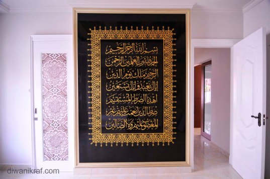 Islamic Decoration-2