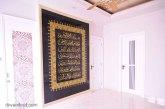 Al-Fatihah on granite