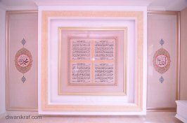 Decoration in prayer room