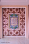 Islamic Decoration-5