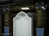 Panel hiasan di mihrab surau
