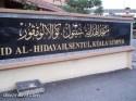 Nama masjid atas granite