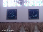 Lafz Jalalah & Muhammad