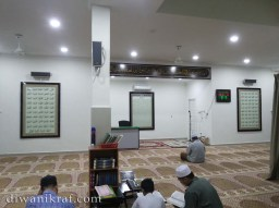 surau al-ikhwan-1