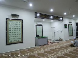 surau al-ikhwan-2