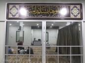 surau al-ikhwan-3