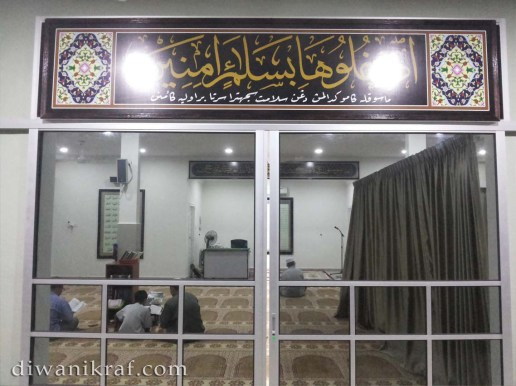 surau al-ikhwan-3