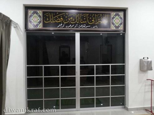 surau al-ikhwan-4