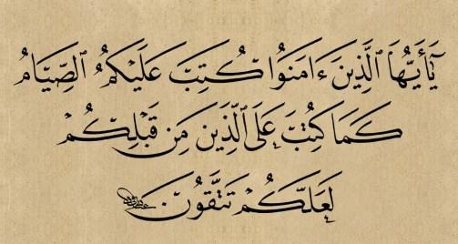al-baqarah-183-