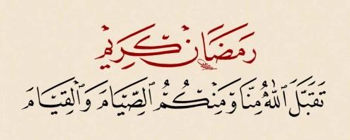 ramadan karim-