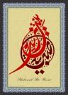 sabariah
