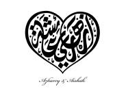Couple name (diwani style) : Azhary & Aishah