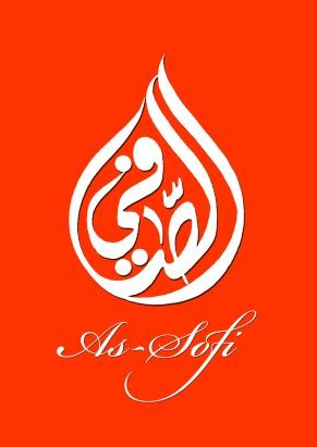 logo product (khat diwani) : ASS-SOFI