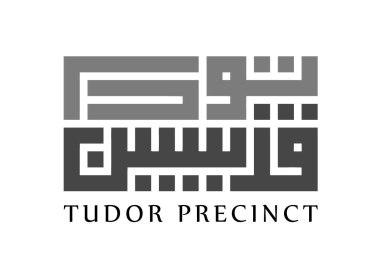 logo syarikat (khat kufi) : TUDOR PRECINCT