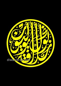 khilafah gold