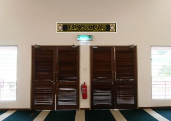 DOA KELUAR MASJID