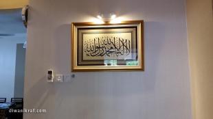frame-khat-1