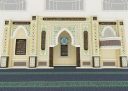 islamic calligraphy and design