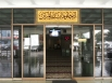 khat-entrance-masjid