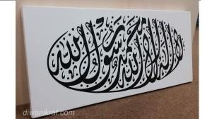 syahadah-diwani jali-2