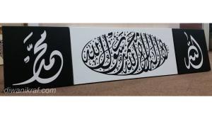 syahadah-diwani jali