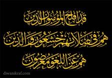 draf-tulisan untuk mihrab