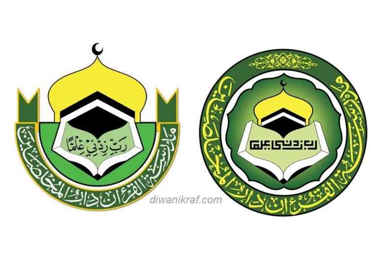 logo madrasah al-quran