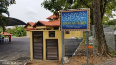 Khat / Kaligrafi di Surau At-Taqwa No. 1, Jalan Damai Murni 9, Alam Damai, Cheras 56000, Kuala Lumpur