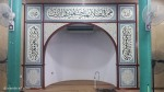 mihrab surau2