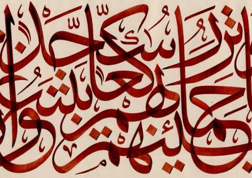 محمد رسول الله 1