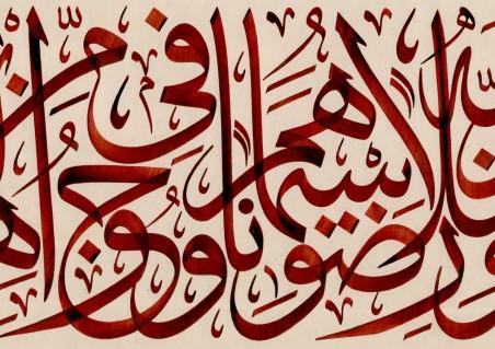 محمد رسول الله 3