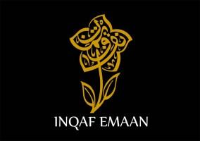 infaq-eeman2-70.jpg.jpeg