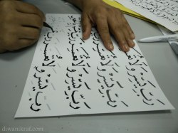 latihan khat nasakh-2-5mm