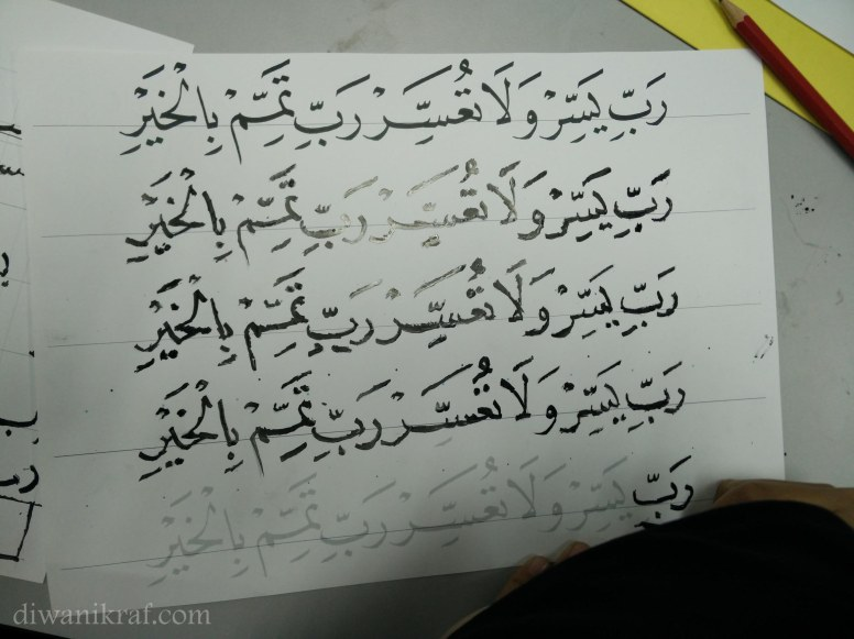 latihan khat nasakh-2mm