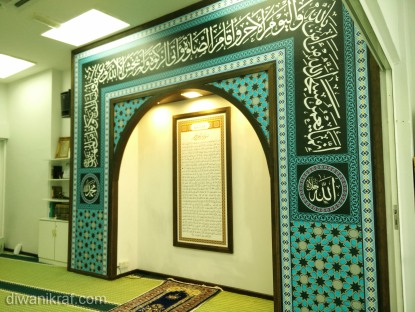 Hiasan khat / kaligrafi di mehrab Surau Ar-Rayyan