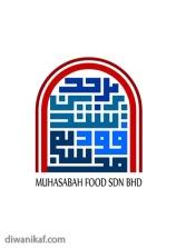 LOGO-muhasabah-food-3