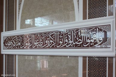 masjid-temerloh-khat-6