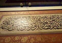 multaqa ramadan 2017-1