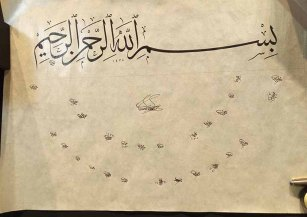 multaqa ramadan-khat 2017-18