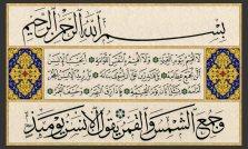 alqiyamah-thuluth-1