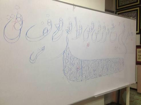 kelas khat-1