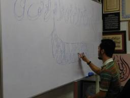 kelas khat-11