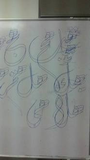 kelas khat-13