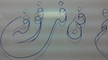 kelas khat-15
