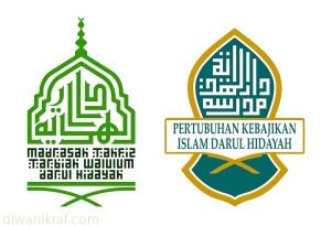 logo madrasah darul hidayah