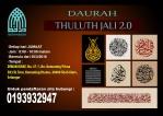 daurah thuluth jali 0318copy