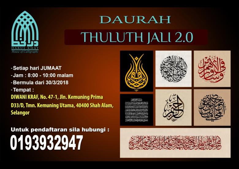 daurah thuluth jali 0318 copy
