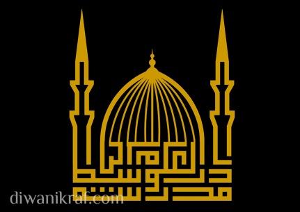 logo madrasah
