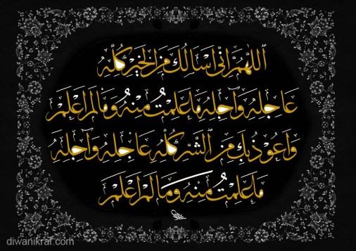 doa-khat thuluth aadi
